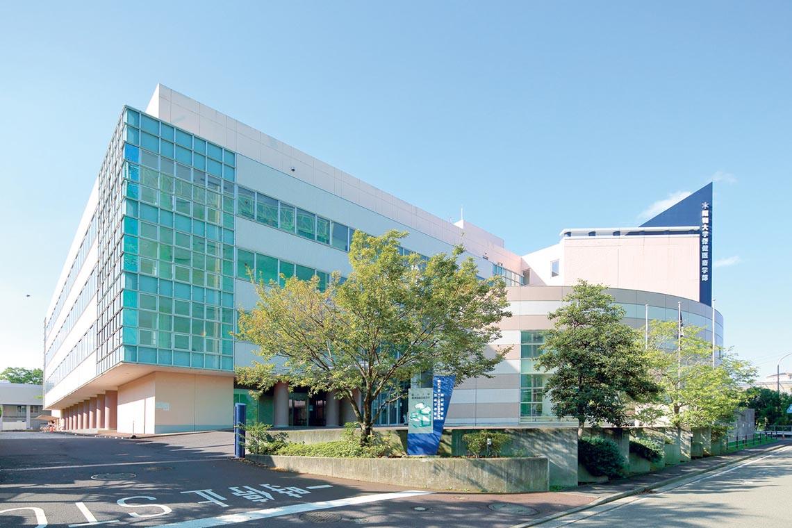 昭和 大学